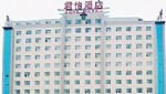 Jun Yi Hotel Changchun