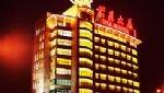 Qianjin Hotel Changchun