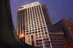 Crowne Plaza City Centre Changsha