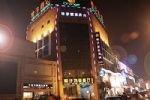 Hunan Orange Hotel