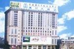 Wandai Hotel Changsha