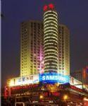 Yunhai Hotel Changsha