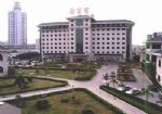 Chaozhou Guest Hotel