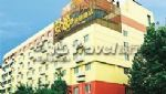 An e Hotel Eying Branch Chengdu