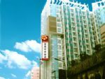 Baina Business Hotel Chengdu