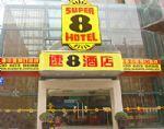 Chengdu Huahui Super 8 Motels Taishen Hotel