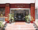 Chengdu Jinli Free Time Hotel