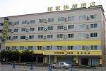Home Inn Chengdu Wuhou Dadao