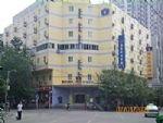 Home Inn Xinnanmen Chengdu