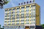 Home Inns Chengdu Zhengfu Street Inn
