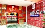 Jinli Home Hotel Chengdu