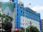 Jiulong Yijia Hotel Chengdu