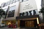 Phoenix Regalia Hotel Chunxi Chengdu