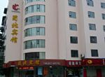 Shubei Hotel Chengdu