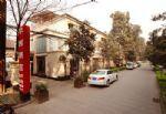 Sichuan University Huaxi Hotel Chengdu