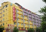 Wanlike Business Hotel Chengdu