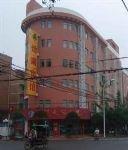 Yihu Hotel Chengdu