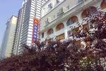 Hanting Hotel Chongqing Daping Inn
