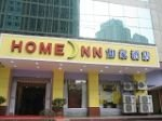 Home Inn Chongqing Exhibition Center Inn