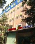 Home Inns Chongqing Shiqiaopu Inn