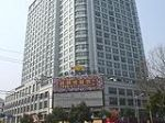 Cixi Bossman International Hotel