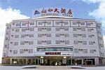 Dali Shanshui Hotel