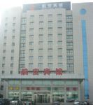 Aviation Hotel Dalian