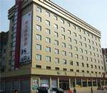 Broadway Hotel Dalian