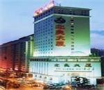 Dalian Beiliang Hotel