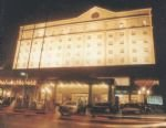 Hong An International Hotel Datong