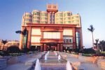 Hotel Good View Sangem Dongguan