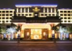 Well Garden Hotel Dongguan