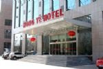 Hong Ye Hotel Erdos