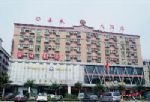 Foshan Dancing Ray Grand Hotel