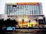 Foshan Xin Hu Hotel