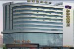 Home Inns Foshan Shengping Road Inn