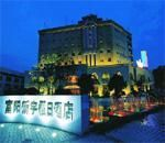 Fuyang Xinyu Holiday Resort