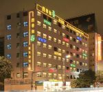 Fuzhou Spring Business Hotels Wuyilu Branch