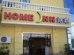 Home Inns Fuzhou Zuohai Park Inn