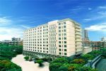 Shuxin Business Inn Fuzhou