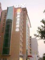 Junjia Crown Hotel Ganzhou