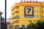 7 Days Inn Zhong Da North Gate Guangzhou