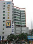 7 day Inn Kecun Er Dian Guangzhou