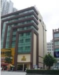 7 day Inn Tianhe East Guangzhou