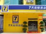 7 day Inn Tianhe Yanling Guangzhou