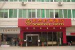 Dongyue Fashion Hotel Guangzhou