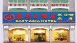 East Asia Hotel Guangzhou