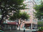 Guangzhou Hua Tian Hotel