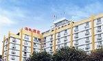Hai Zhu Hotel Guangzhou