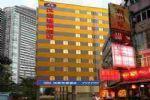 Hanting Express Guangzhou Gangding Inn